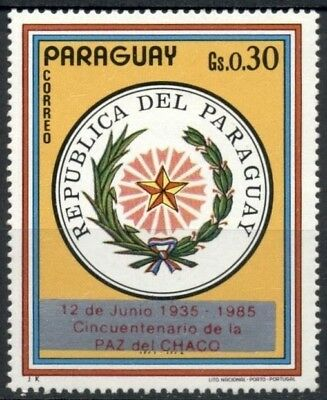Paraguay Scott #2144 MNH Arms OVPT Peace of Chaco $$