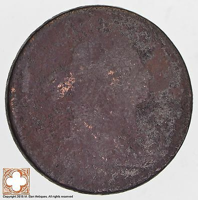 ND Draped Bust Large Cent *7027