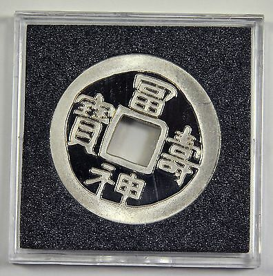JAPAN-MEDAL 35mm Silver Proof - JNDA - Z -