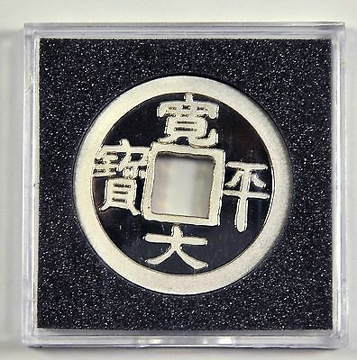 JAPAN-MEDAL 35mm Silver Proof - JNDA - H -