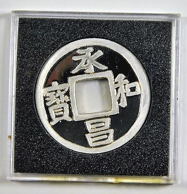 JAPAN-MEDAL 35mm Silver Proof - JNDA - G -