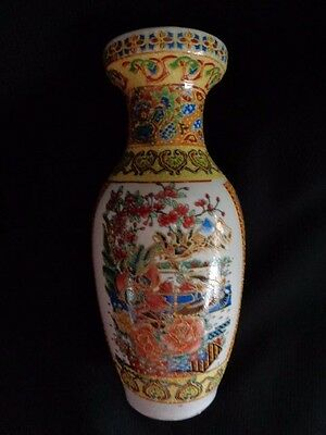 Antique Satsuma Peacock Hand Painted Vase 6""