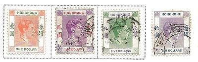 4 Hong Kong George VI Stamps (All Different) from Quality Old Album 1941-1948
