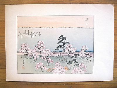 "Vintage Japanese Woodblock Print~Hiroshige~Cherry Blossoms~Signed~10""x8"""