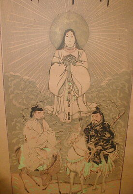 "Vintage Japanese Shinto ""gods"" Amaterasu Printed Scroll Kakejiku 320"