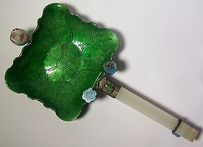 "Beautiful Chinese Jade  And Emerald Green Enamel ""Lily Pad""  Brush Washer"