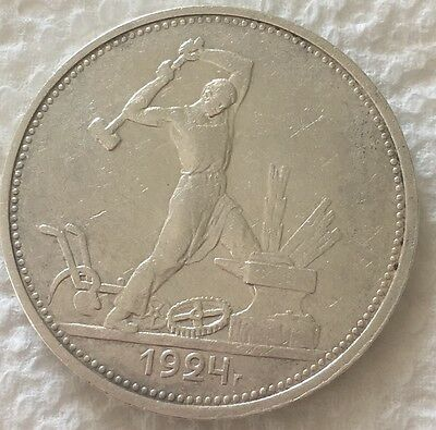 Russia 1924 silver 50 kopek circulated coin