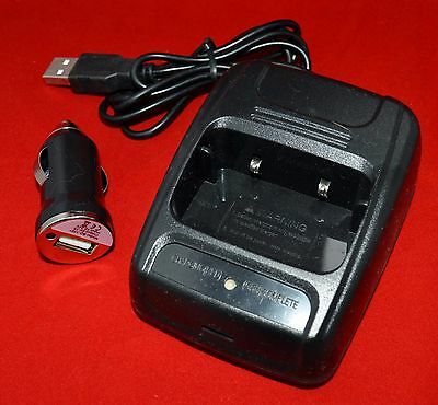Charger for Baofeng BF888s and similar - USB & 12V (PS230)