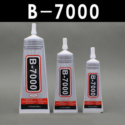 15/25/50/110ML Multi-Purpose Glue Adhesive B-7000 For Phone LCD Screen Frame