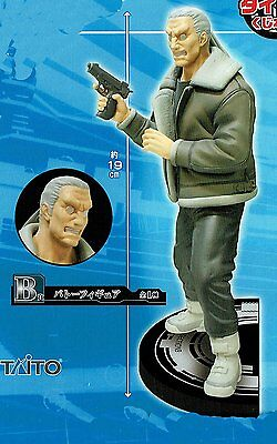 TAITO Ghost in the Shell STAND ALONE COMPLEX B Prize kuji Batou Figure JAPAN