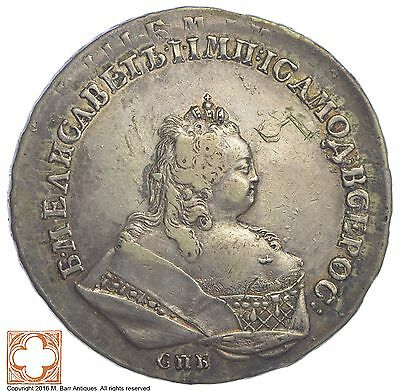 1743 Russia 1 Rouble *XB46