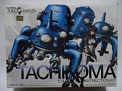 WAVE 1/24 Ghost in the Shell S.A.C. 2nd GIG series No.1 Tachikoma Figure Plastic