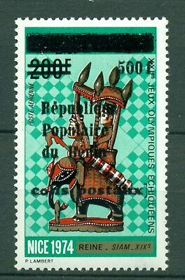 Benin Scott #Q11 MNH Dahomey SCHG 500fr on 200fr Art CV$25+
