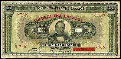 Greece 1926 1000 Drachma Note You Do The Grading Have Fun Bidding  As Shown