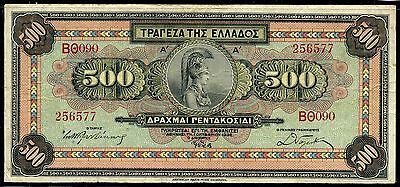 Greece 1932  500 Drachma Note You Do The Grading Have Fun Bidding  As Shown