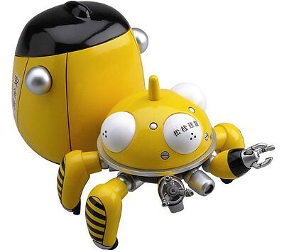 Ghost in the Shell S.A.C. Nendoroid Tachikomans Yellow Figure JAPAN OFFICIAL