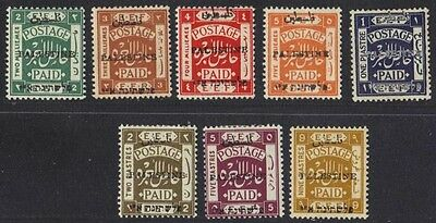 PALESTINE 1922 SEPT ISSUES 1 MILL TO 9pi SET OF 8 SOME W/OVPT VARIETIES SG 16-24