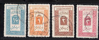 Saudi Arabia 1925 Postage Due Perf Set Used Without Controls S.g. D186-D189