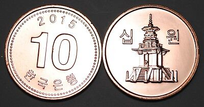 2015 South Korea 10 Won Coin BU Very Nice  KM# 103