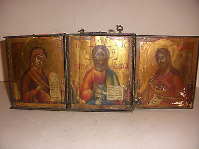 Exquisite antique 18thc Russian triptych icon bronze 3 hand painted wood panels