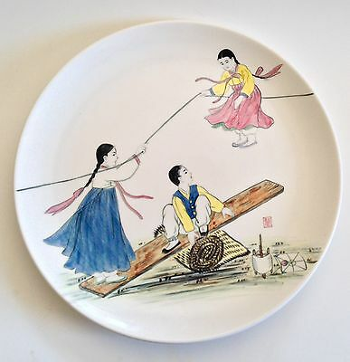 """Vintage Korea Ironstone 12"""" Charger Plate Signed Peacock Couple Seesaw Children"""