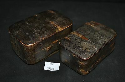 ThriftCHI ~ Antique Japanese Cherry Bark Trinket Boxes (2)