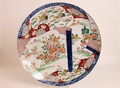 Very Large 46 cm Japanese Imari Charger, scoll, landscape, 19thC  FLYING CRANES