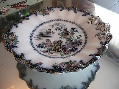 Very Rare Antique  Dimmock C.1829 Polychrome Flow Blue Tazza Footed Bowl