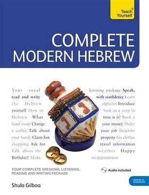 Teach Yourself Complete Modern Hebrew by Shula Gilboa Paperback Book (English)