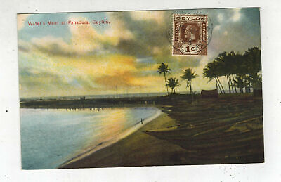 1928 Colombo Ceylon Picture postcard Cover Waters Meet at Panadura