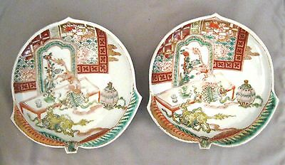 """Antique Chinese Plates~Fooh Dogs~Acorn Shaped~Ceramic~8""""~Set Of 2"""
