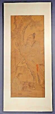 Late Ming/Early Qing [Ching] Dynasty Chinese Ink/Color Wash Literati Painting