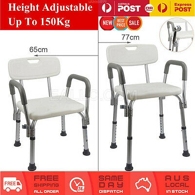 Adjustable Medical Shower & Bath Chair Safety Bath Bench Seat Stool with Armrest