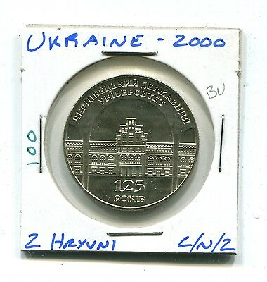 Ukraine : 2 Hryvni 2000 UNC  (KM 100)  - Chernivtsi National University