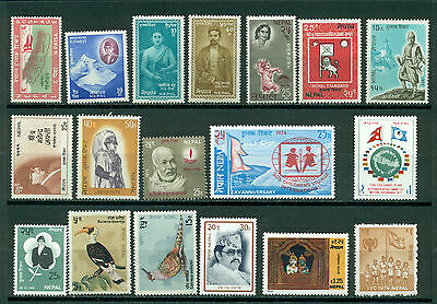 Nepal Scott Assort #12 MNH Pictorials as shown in image $$