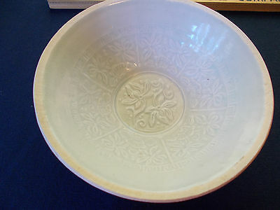 Chinese Ching Pai Bowl. c. 12th Century. Song Dynasty. Rare and Beautiful