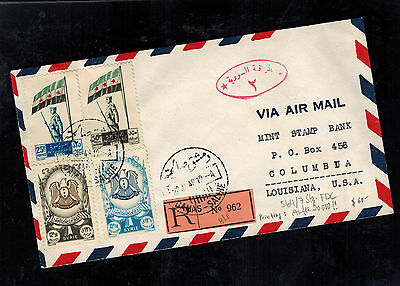 1948 Damascus Syria First Day Cover to Columbia LA USA FDC Airmail