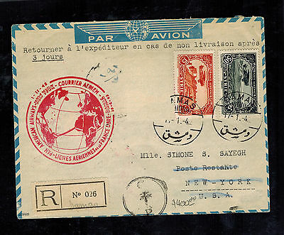 1942 Damascus Syria First Flight Cover to USA Pan American PAA FFC Airmail