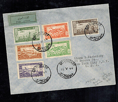 1944 Beirut Lebanon Airmail Cover to USA Uncensored