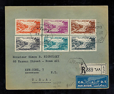 1948 Beirut Lebanon Airmail Cover to USA Registered