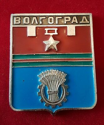 Small Volgograd Plaque with Star and Bushel of Wheat