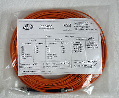 NEW Russian 30m Fiber Optic Patch Cord ST/PC Simplex 1300nm Infinicor 600 50/125