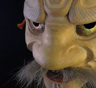 Japanese Traditional mask Hanakobu akujoh God Noh Kabuki Itto-bori Wood  Vintage