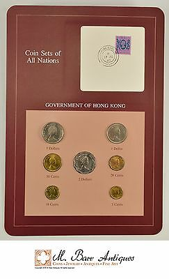 Coin Sets Of All Nations - Government Of Hong Kong *589