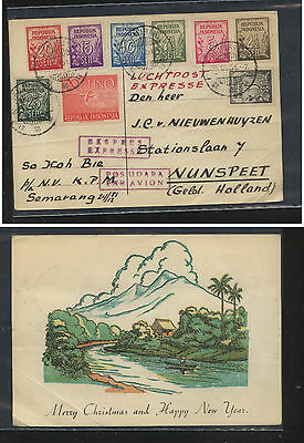 Indonesia   nice  express post card to  Holland  1951              MS0214