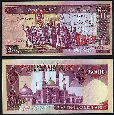 Middle East  P139B***5000 Rials***nd1983-1993***unc Gem***look Super Scan