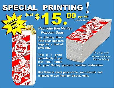 1946 Manley Reproduction Popcorn Bags - quantity of 100