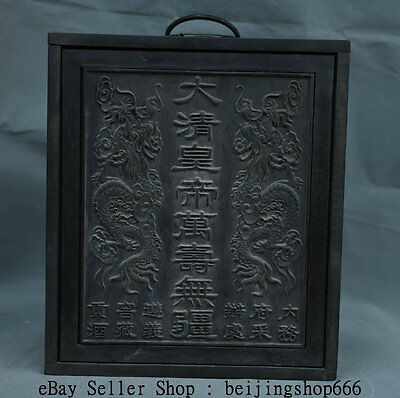 "15"" Old Chinese Ebony Qing Dynasty Emperor Palace Dragon Portable Wine Chest Box"