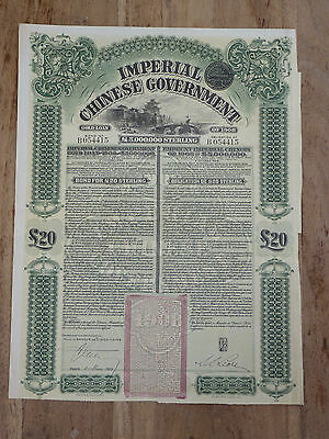 China, The Imperial Chinese Government, Gold Loan of 1908