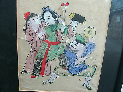 Antique  Chinese Hand Painted Water Colour